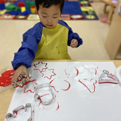 There are so many different ways to transfer paint to paper and today we did it with cookie cutters!