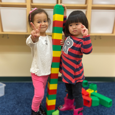 Look at the pattern we made! We really had to work together to make it taller than both of us!